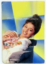 Indian Bollywood Vintage Mail Unposted Postcard of Actress Madhuri Dixit