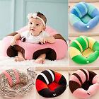 1PC Baby Sofa Seat Legs Feeding Chair Children Kids Sleeping Bed Puff Plush Toy