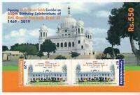 2019 Pakistan / Sikh Souvenir Sheet on Baba Guru Nanak's 550th anniversary