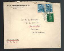 1939 Kobe Japan First Flight Cover To Suriname via USA FFC
