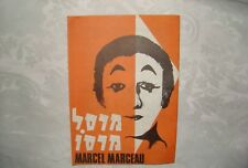 Jewish Hebrew Israel Marcel Marceau 1971 Ad Program Brochure Mime Magazine