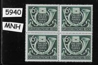 MNH block WWII Germany / Third Reich / 1944 Stamp day / Hitler's Culture fund