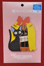 Kiki's Delivery Service Jiji PT-085 Paper Theater ENSKY JAPAN Studio Ghibli NEW
