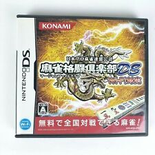 Mahjong Fight Club DS Wi-Fi Nintendo DS Japan Import Boxed Japanese Version