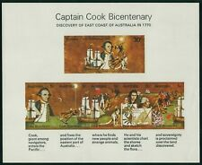 AUSTRALIA 1970 - 200 of discovery , Cook , ship , boat , MNH - sheet