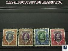 NobleSpirit (RB) Superb INDIA State CHAMBA 101-104 MH Part Set=$196 CV