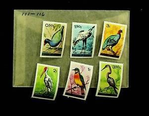 BURUNDI BIRDS SET OF 6 MNH STAMPS #111-6