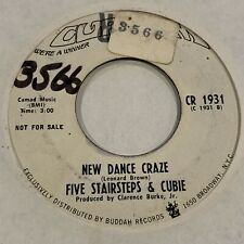 45rpm FIVE STAIRSTEPS & CUBIE: New Dance Craze Don't Change Your Love VG+ PROMO