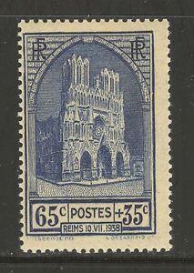 France #B74, 1938 65c+35c Reims Cathedral Semi-Postal, Unused NH