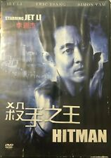 Hitman DVD - Starring Jet Li - Hong Kong - Kong Fu - English Dubbed - Rare