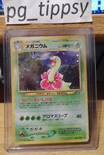 Grass Neo Genesis Pokémon Individual Cards in Japanese