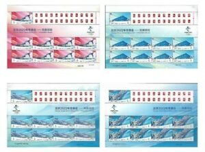 China 2021-12 Beijing 2022 Winter Olympic Competition Venues Stamps full sheet