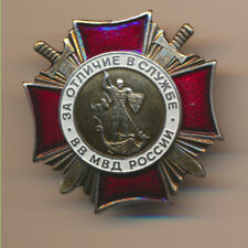 for distinguished service police Russia За отличие в службе МВД России
