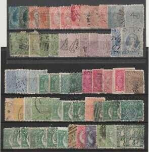 D2417: 19th C Queensland Stamp Lot; CV