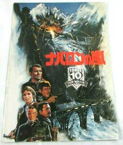 Force 10 From Navarone Harrison Ford 1978 Original Japanese Movie Program B Bach