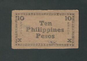 Philippines - 1945, Ten (10) Pesos