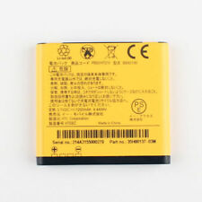 Replacement Battery For HTC G9 HD mini T5555 Aria A6380 BB92100 1200mAh