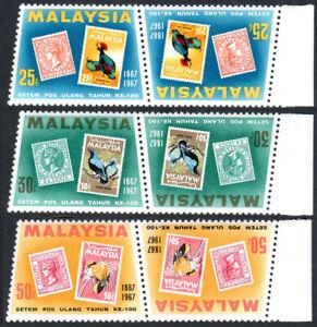 Malaisie 48a-50a Tête-bêche Paires, Mnh.malaysian (Règlement Etroit) Envoi, 1967