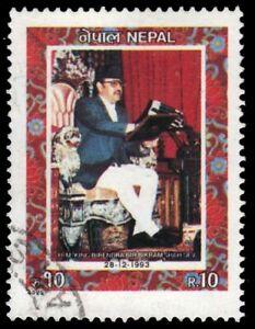 NEPAL 531 - King Birendra 48th Birthday Celebration (pa43072)