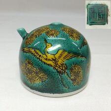 E476: Japanese KUTANI porcelain water pot SUITEKI of traditional AOTE style