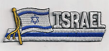 ISRAEL- FLAG - IRON ON PATCH