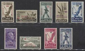 OCCUPAZIONE BRITANNICA AFRICA ORIENTALE - 1941 francobolli di Africa Or. 4/1272