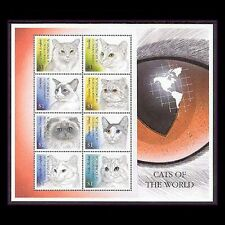 Dominica, Sc #2190, MNH, 2000, S/S, Cats, animals, A250TDD