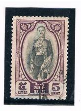 THAILAND 1928 King Prajadhipok 5b FU