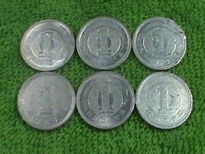 JAPAN   1 Yen   1965  1972  1974  1990  1991  1992  *