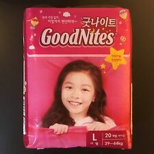 Goodnites w/ Easy Open/Close Sides Vintage Huggies Diapers Girls XL Pull-Ups w