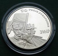 2008 Ukraine Coin 2 Hryvni UAH 90 Years of West Ukrainian People's Republic UNC