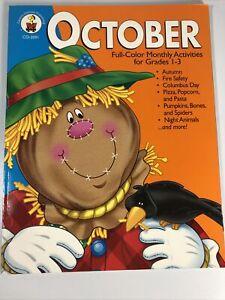 Carson Dellosa Monthlt Planning Book Grades 1-3 October Autumn Creative