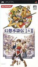 [FROM JAPAN][PSP] Suikoden I & II [Japanese]