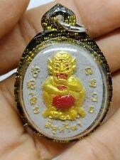 Supernatural Amulet Pendant Talisman Intra Deity 4 Ear 5 Eyes Lucky Power Wealth