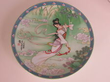 """Legends Of West Lake """"Lady White� Bradex 10-150-7.1 Collector Plate 1989"""