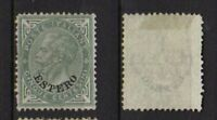 ITALY 1874 LEVANTE surcharged ESTERO 5c Mint (*)  (Sa.3)