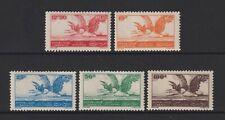 More details for lebanon - 1946, grey herons, 12p50 - 100p set - mnh & m/m - sg 320/4