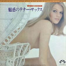 SEXY NUDE COVER & CHEESECAKE HIDEHIKO MATSUMOTO MIWAKU NO TENOR SAX DR-0037