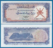 Oman 1/4 Rial P 8 a (ND 1973) UNC Low Shipping! Combine FREE! (P-8a)