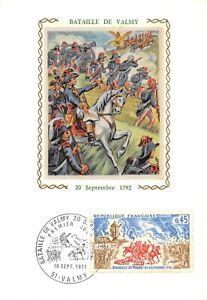 CARTE MAXIMUM FDC Soie France Bataille de Valmy 1971 VALMY