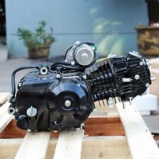 YD20 125CC 3-speed with reverse Engine Motor Auto  for 70cc 90cc 110cc Go Kart