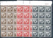 PALESTINE 1932 MNH 15x3 STAMPS - 429