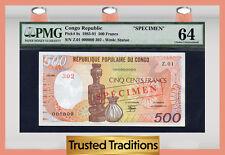 "TT PK 8s 1985-91 CONGO REPUBLIC 500 FRANCS ""EXTREMELY RARE SPECIMEN"" PMG 64"