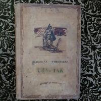 1937 ACADEMIA- Spartacus- Raffaello Giovagnoli; Спартак- Р. Джованьоли; RUSSIAN