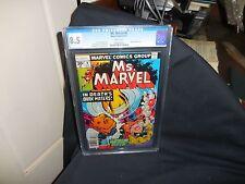 Marvel Comics Ms MarvelL #8 CGC 8.5 1977