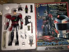 BANDAI 1990 DX Firetector Winspector Special Rescue Police Complete (No Battery)