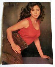 Rare Vintage Bollywood Poster - Urmila Matondkar - 16 inch X 21 inch