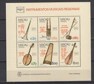 Macao 1986 Instrument souvenir sheet MNH