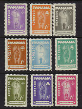 PANAMA 1964 9x BOY SCOUTS & GIRL GUIDES PREMIUM UNMOUNTED MINT MNH