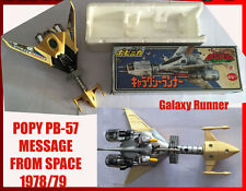 Popy PB-57 Galaxy Runner Message from Space Shuttle diecast star wars model toy